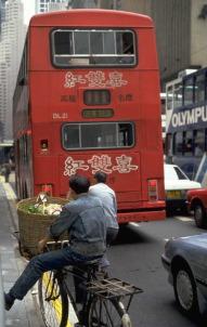 aboard a bus